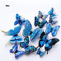 Бабочки двойные, наклейки на стену 3D бабочки (СИНИЕ) 12 шт. Бабочки интерьерные для декора.