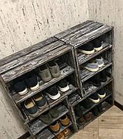 Полка для обуви оригинальная  из ящиков