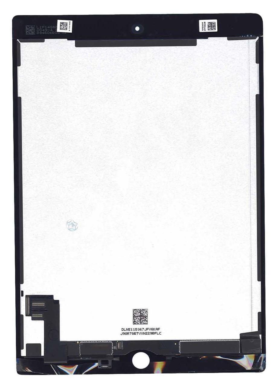 """Матрица с тачскрином (модуль) Apple iPad Air 2 9,7"""" черный"""