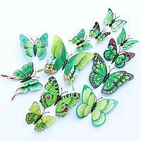 Бабочки двойные, наклейки на стену 3D бабочки (ЗЕЛЕНЫЕ) 12 шт. Бабочки интерьерные для декора.