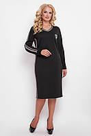 Сasual Платье Виталина черное