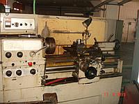 Станок токарный мод. 16Б16КА в хорошем рабочем состоянии