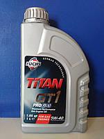 Моторное масло для газовых двигателей FUCHS TITAN GT 1 PRO GAS 5W-40 (1л.)