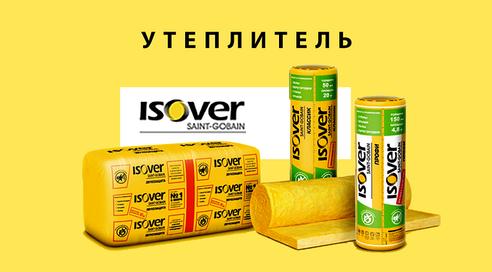 Isover ізовер