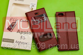 Чехол / Чохол-книжка Flip Cover Iphone 5G brown з віконце