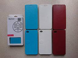 Чехол книжка для Lenovo S90