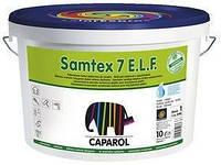 Краска интерьерная Caparol Samtex 7 XR BX1 10 л