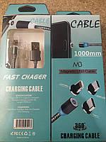 Магнитный кабель Micro usb M3 (круглое сечение, тканевый оплет, подсветка)