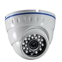 IP КАМЕРА ULTRA SECURITY IRVD‐130