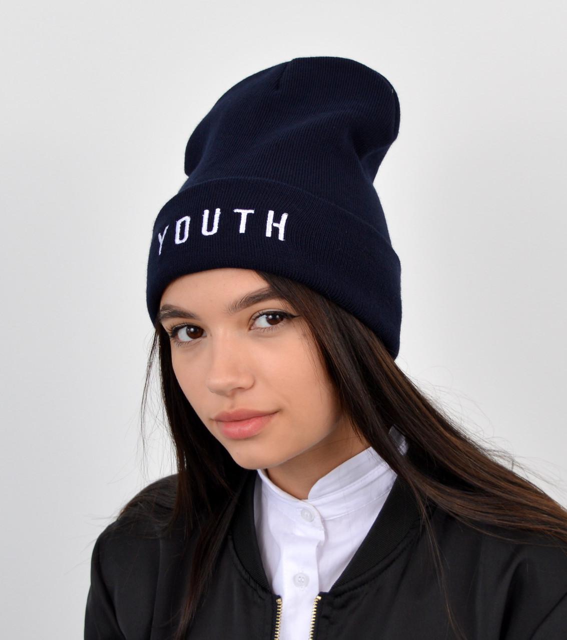 """Шапка """"Домик youth"""" синий"""