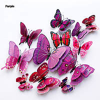 Бабочки двойные, наклейки на стену 3D бабочки (СИРЕНЕВЫЕ) 12 шт. Бабочки интерьерные для декора.