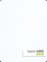 Тканина для рулонних штор А 810