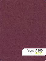 Тканина для рулонних штор А 811
