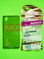 """Силікон """"Remax"""" Lenovo Р70 в асортименті"""