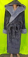 Махровый халат(мужской)