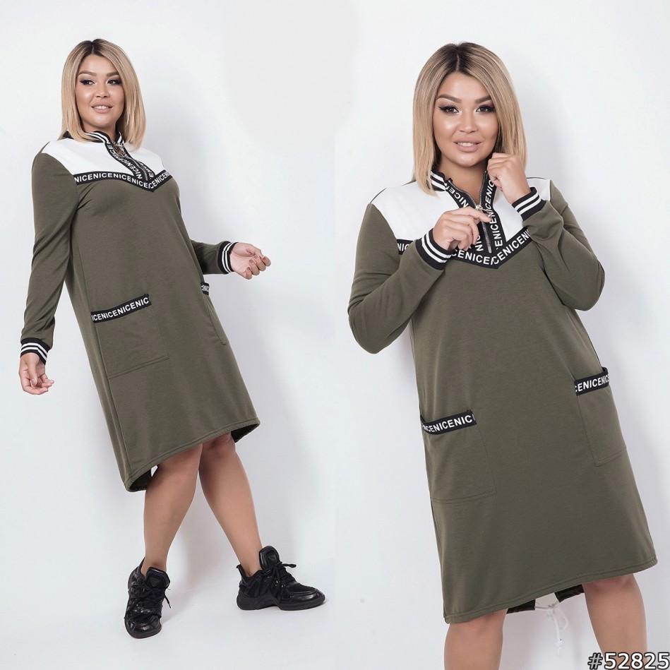 Жіноча трикотажна сукня з двонитки
