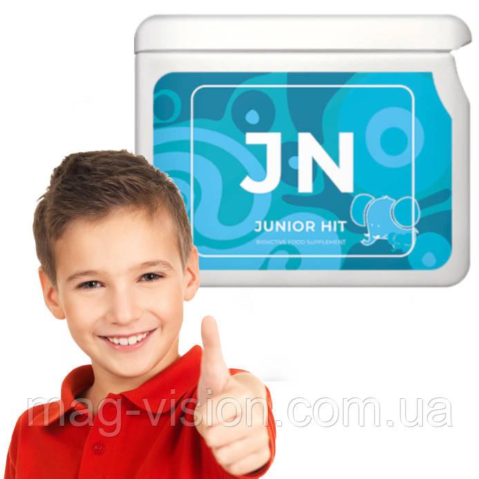 """Project V """"JN"""" (усиленный Junior Neo) - рост и энергия ребенка (Юниор Нео)"""