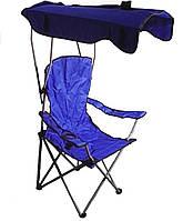 Крісло розкладне Павук з навісом R28854 50х80х124 см, темно-синє, фото 1