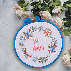 Набор для вышивки крестом Будь счастлив (15 см х 15 см) Абрис Арт AHM-001