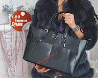 Большая Женская кожаная сумка кожа натуральная  шоппер качественные и модные аксессуары