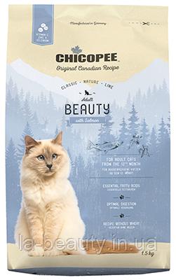 Корм для кошек Super-Premium Classic Nature Line (CNL) Chicopee Adult Beauty Salmon (с лососем), 15 кг