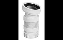 Коліно-підключення еластичне до WC під кутом 14, з ущільненням, довге, WC-CON7AF