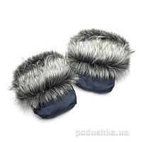 Рукавички для мамы на коляску с мехом Модный карапуз 03-00750 синие