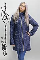 Женская удлинённая демисезонная стёганная куртка с 48 по 76 размер, фото 3