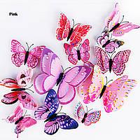 Бабочки двойные, наклейки на стену 3D бабочки (РОЗОВЫЕ) 12 шт. Бабочки интерьерные для декора.