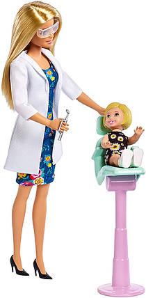Кукла Барби Дантист Детский доктор Стоматолог Barbie Dentist Doll & Playset, фото 2