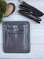 Флористическая сумка серая, фото 1
