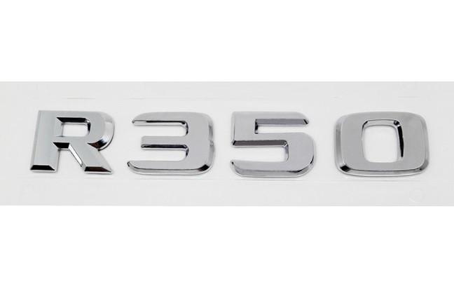 Хромированная Эмблема Шильдик надпись R350 Мерседес Mercedes