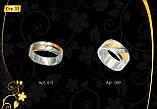 Обручальное кольцо серебряное с золотыми пластинами унисекс 8мм, фото 9