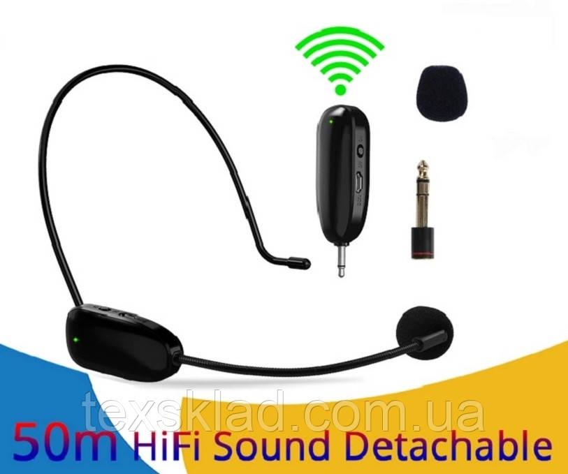 Универсальный Беспроводной микрофон на голову с приёмником Wireless UHF