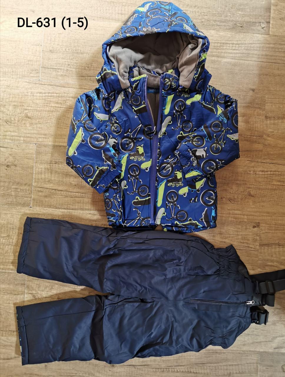 Комбинезон с курткой для мальчиков оптом Taurus размеры 1-5 лет  арт. DL-631