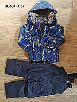 Комбинезон с курткой для мальчиков оптом Taurus размеры 1-5 лет  арт. DL-631, фото 1