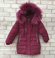 Пальто зимнее детское с мехом от 2 до 6 летцвет марсала