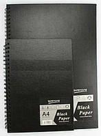 Альбом для эскизов и зарисовок на спирали, черные листы, А4, 60 листов