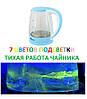 Электрочайник Domotec MS 8214 Стеклянный чайник (2,2 л / 2200 Вт) Голубой