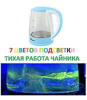 Электрочайник Domotec MS 8214 Стеклянный чайник (2,2 л / 2200 Вт) Голубой, фото 1