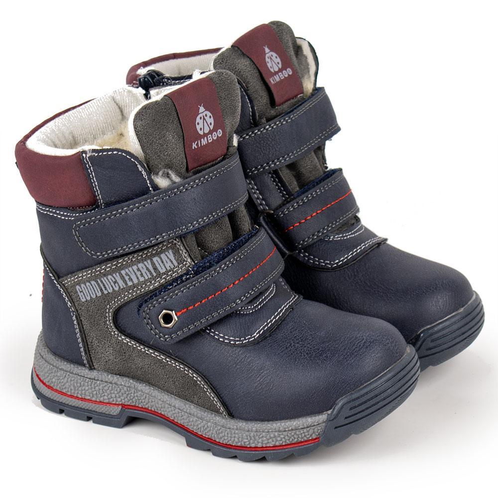 Ботинки зимние для мальчиков Kimboo 28  синий 980659