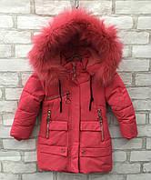 Пальто зимнее детское с мехом от 2 до 6 лет коралловогоцвета