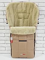 Зимний конверт на овчине в коляску Z&D New (Бежевый), фото 1