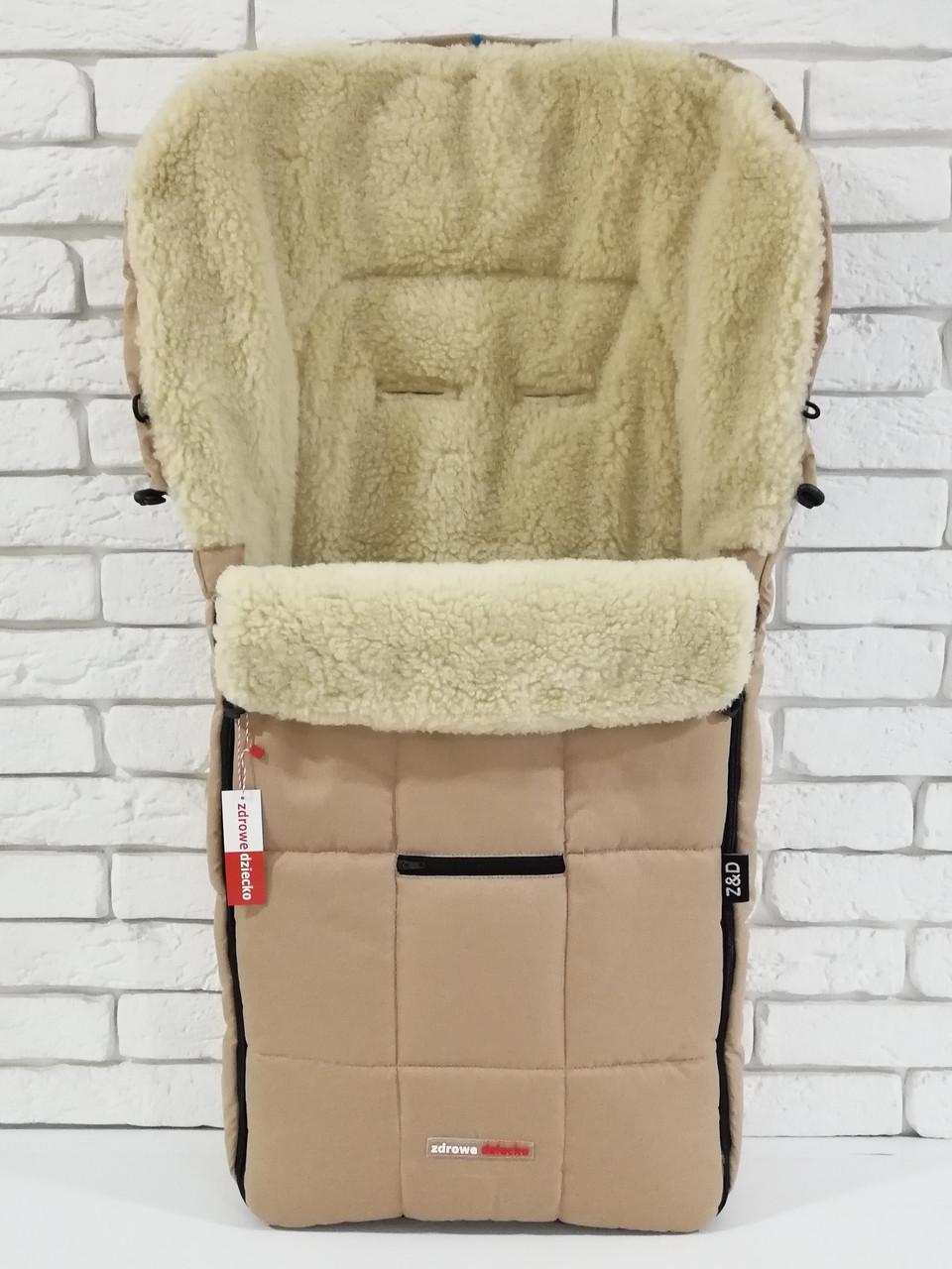 Зимний конверт на овчине в коляску Z&D New (Бежевый)