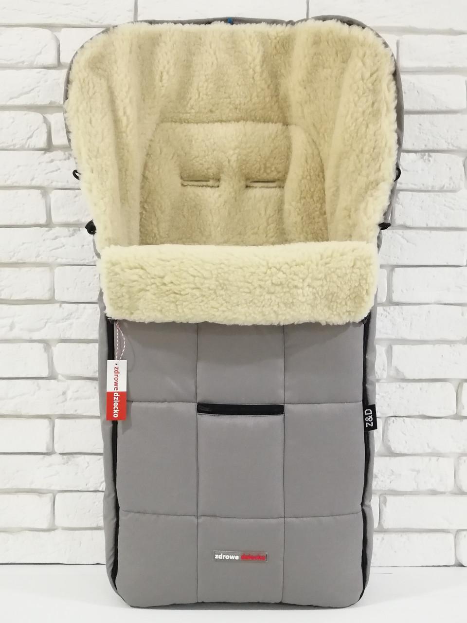 Зимний конверт на овчине в коляску Z&D New (Серый)