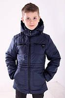 """Демисезонная курточка для мальчика """"Крис """" (синий)"""
