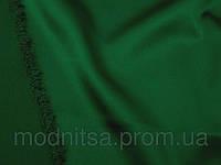 Костюмно-плательная (т. зеленый) (арт. 06201) отрез 1,5 м