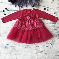 Платье на девочку Breeze 168 . Размер 98 см
