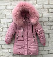 Пальто зимнее детское с мехом от 2 до 6 летрозового цвета