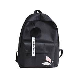 Рюкзак молодежный с брелком помпоном чёрный YogodIns (AV161)